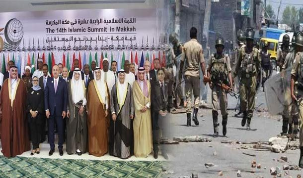 OIC Calls Emergency Meeting of Kashmir Contact Group
