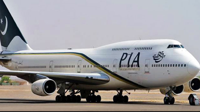 Special Discount for Doctors, Paramedics Announced by PIA