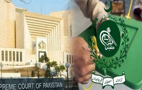 SC Disqualifies Member SA, Orders Re-election in PS-11