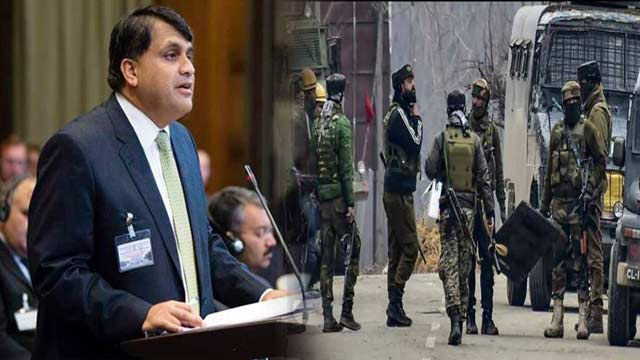 No Unilateral Step Can Change Kashmir's Disputed Status: Pakistan