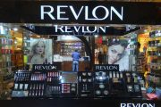 Revlon will Explore Trading Options, Says Largest Shareholder