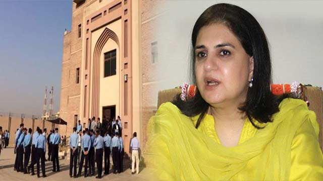 PPP Senator 'Rubina Khalid' Indicted in Lok Virsa Case
