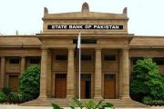 SBP Reserves Fall $305 Million to $13.1 Billion