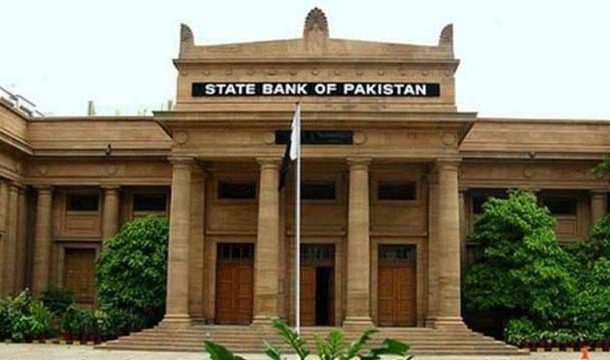 SBP Allocated Rs. 30 Billion to Support Bank Lending to Small Businesses