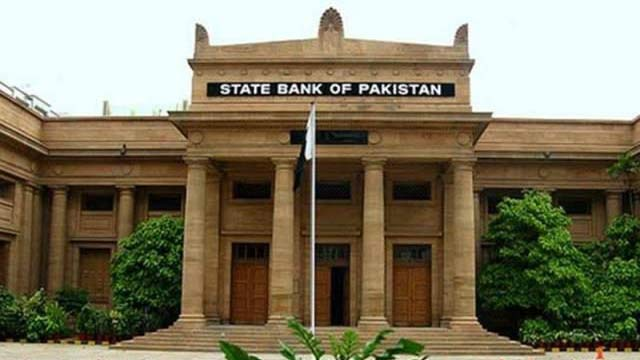 SBP Announces Public Holidays in Connection with Eid-ul-Azha