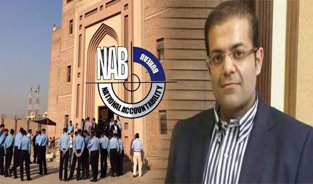 NAB to Approach Interpol Decided to Bring Back Salman Shehbaz