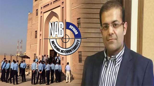 AC Issues Non-Bailable Arrest Warrants of Salman Shehbaz