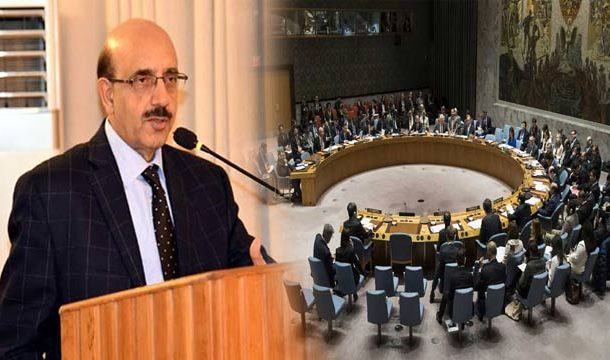 AJK President Urges UNSC to Hold Open Sessions on Kashmir Issue
