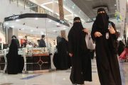 Saudi Arabia Ends Travel Restrictions On Women