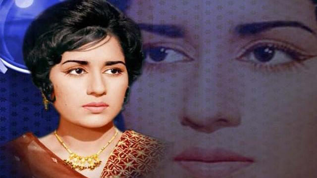 Legendary Actress Shamim Ara Being Remembered Today