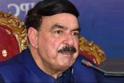 Railway Minister Sheikh Rashid Attacked in London
