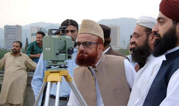 Central Ruet-e-Hilal Committee to Meet Today for Sighting Zilhajj Moon