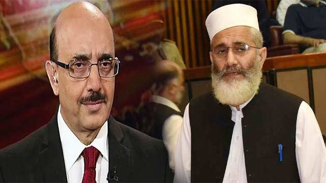 Govt. to Add JI Chief, AJK President in Special Kashmir Committee