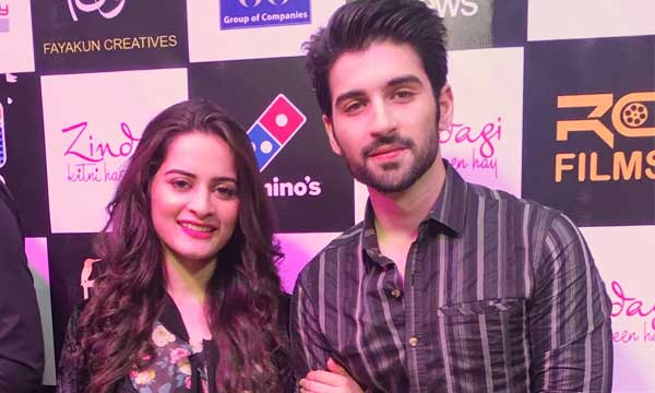 Aiman Khan & Muneeb Butt Blessed With a Baby Girl