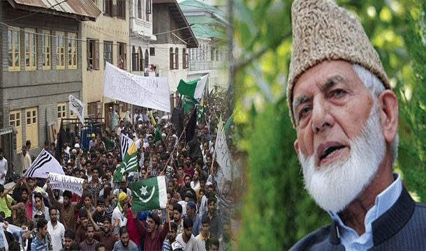 IOK Leader Urges Kashmiris to Continue Fight Till Victory