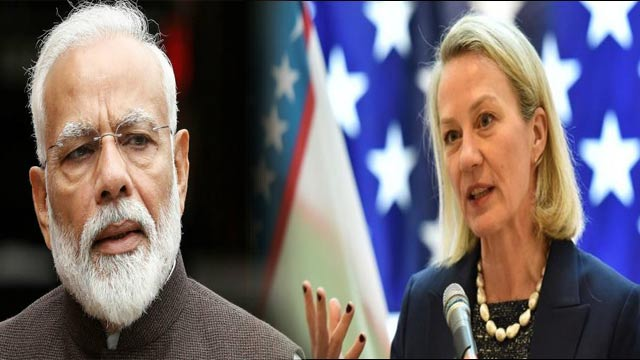 US Denies India's Consultation Over Revocation of Kashmir's Status