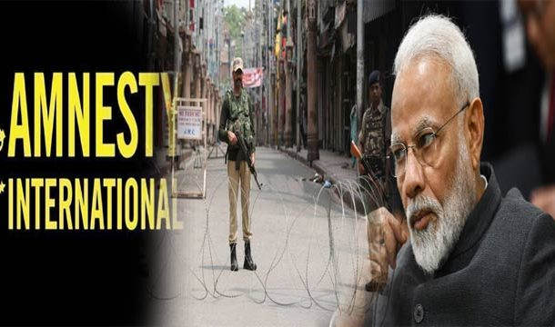 Amnesty International Urges India to Respect Human Rights in IOK