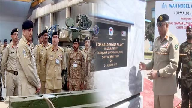 Army Chief Inaugurates Urea Plant During POF Visit