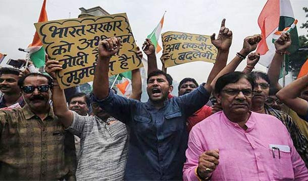 Protests Erupted in Bangladesh Over India's Illegal Kashmir Stance