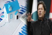 PTI Govt. Decides Major Crackdown Against Benami Properties