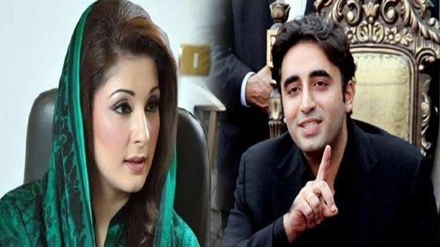 Bilawal Terms Maryam's Arrest as Dictatorial Action