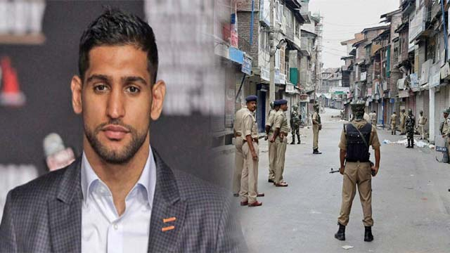 Will Continue to Be Voice of Kashmiris: Boxer Amir Khan