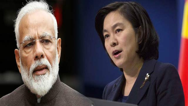 China Fiercely Opposes India's Decision to Revoke Special Status of Kashmir