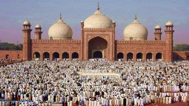 Federal Govt. Announces Eid ul Azha Holidays