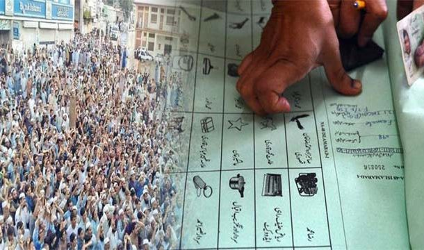 ECP Issues Notification For Winning Candidates in KP Polls