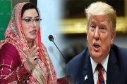 Firdous Ashiq Awan Welcomes Trump's Re-Conciliatory Role in IOK