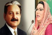 Firdous Ashiq Reacts on CEC's Refusal to Administer Oath