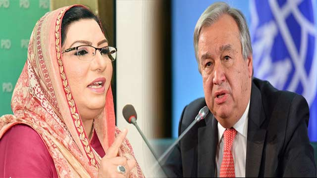 Kashmir Dispute: Firdous Ashiq Terms UN Chief's Statements As Diplomatic Victory