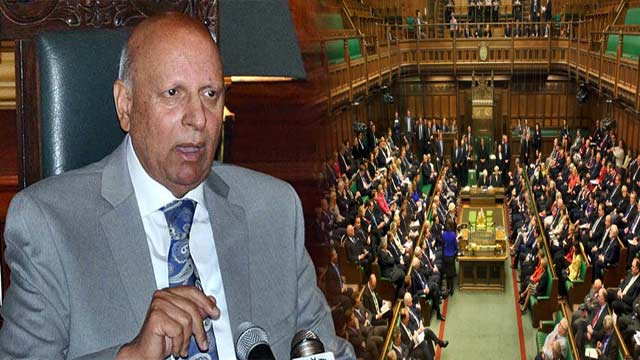 Governor Punjab Pens Letter to UK's Parliament Over Kashmir Crisis