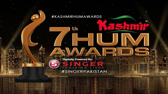 Check Out The Nominations For 7th Hum Awards