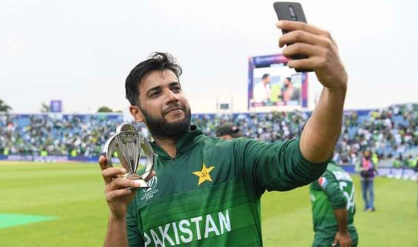 Wedding Bell Rings For WC Star 'Imad Wasim'