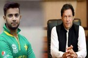 Imad Wasim Invites PM Imran to His Wedding Ceremony