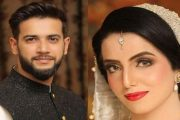 In Pictures: Imad Wasim and Sannia Ashfaq Begin New Chapter