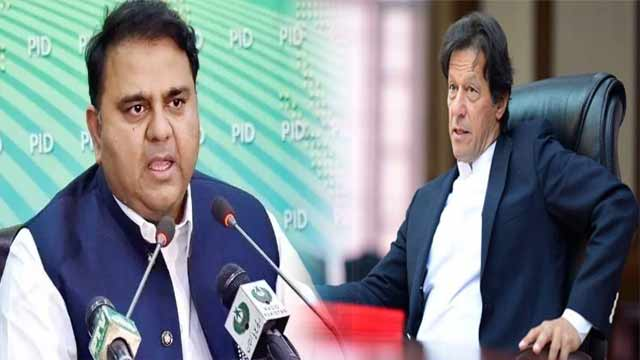 PM Khan Likely to Appoint 'Fawad Chaudhry' as His Spokesperson