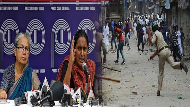 Journalists, Activists Barred From Showing Indian Brutalities In Kashmir