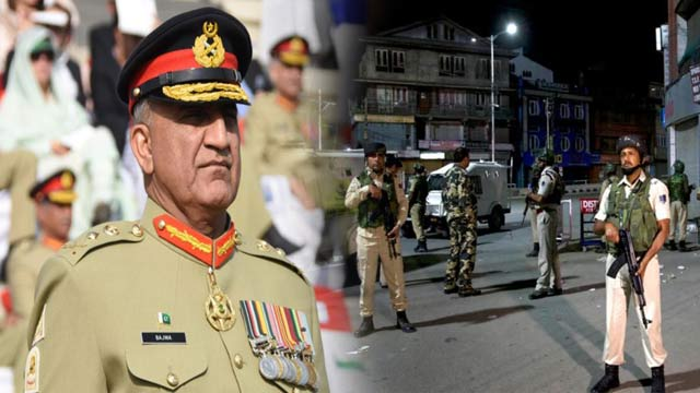PAK Army Will Go to Any Extent to Support Kashmiris: COAS