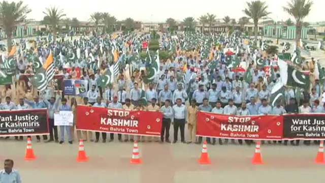 Nation Observes 'Kashmir Hour' to Express Solidarity With Kashmiris