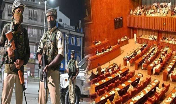 Senate Passes Resolution Condemning Iillegal Occupation of Kashmir
