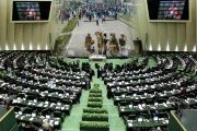 Resolution on Kashmir Crisis Presented in Iran's Parliament