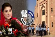 Maryam Nawaz's Remand Extended in Sugar Mills Case