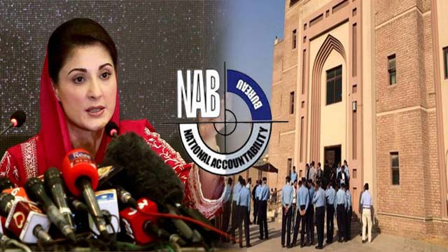 Maryam Nawaz Remanded Into NAB Custody