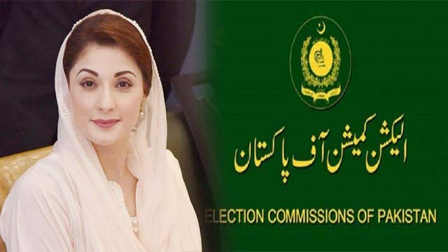 ECP Reserves Verdict on Petition Against Maryam Nawaz