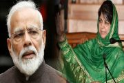 Mehbooba Mufti Refused to Hold Indian Flag