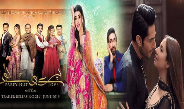Which Pakistani Film Conquered Box Office This Eid? Find Out