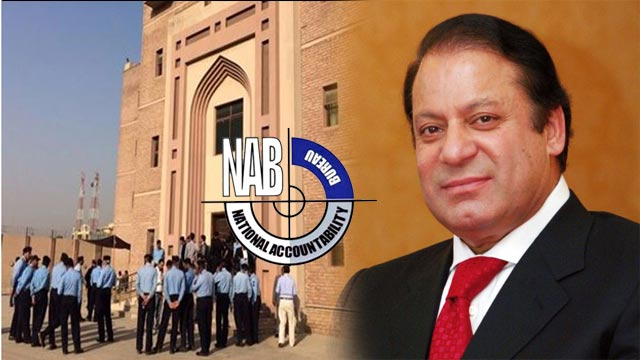 AC Turns down NAB's Request to Probe Nawaz in Sugar Mills Case