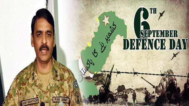 Pakistan to Show Solidarity With Kashmiris on Defence Day: DG ISPR